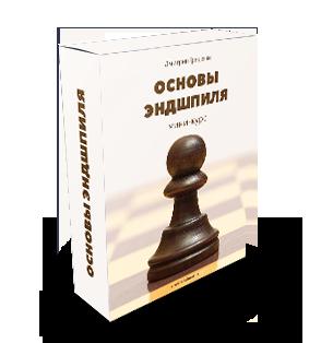 shahmati-onlayn-skandinavskaya-zashita-prostitutki-individualki-iz-video